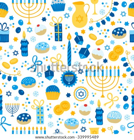 Hanukkah seamless pattern with menorah, candles, donuts, garland, bow, cupcake, gifts, candles, dreidel, confetti, coins, oil, sufganiyah, snowflakes and Jewish star. Jewish holiday symbols - stock vector