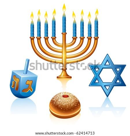 Hanukkah symbol - stock vector