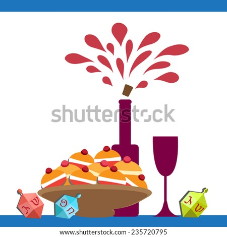Hanukkah symbols and food vector illustration. Sufganiya, jelly donuts, Wine bottle, multicolor dreidels with hebrew letters. Bright Chanukian flat design, card template. Eps 10. On white. - stock vector