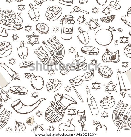 Hanukkah symbols seamless pattern.Doodle hand drawing Jewish Holiday objectbackground.Watercolor blue splash.Sweets,menorah,star of David.Israel festival vector.Retro Illustration.Religious new year.