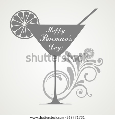 Happy Barman's day! Greeting card. Celebration background with cocktail glass and place for your text. vector illustration  vector illustration.  - stock vector