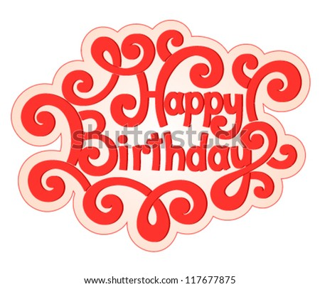 Happy birthday - stock vector