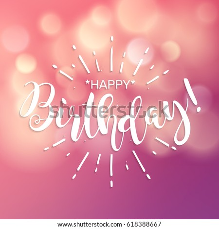 Happy Birthday Beautiful Greeting Card Poster Vector – Happy Birthday Nice Cards