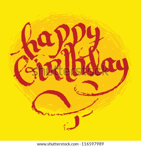 happy birthday calligraphy cards - stock vector