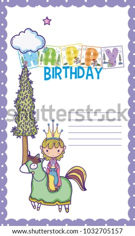 Happy Birthday Card Little Boy Stock Vector 1032705157 Shutterstock