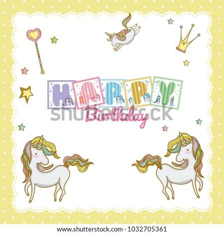 Happy Birthday Card Little Girl Stock Vector 1032705361 Shutterstock
