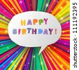 Happy birthday card on colorful rays background. Vector, EPS10 - stock vector