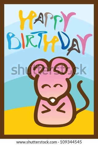 Happy birthday card with a cute little mouse. Ideal for children.