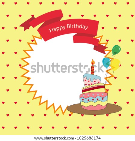 Happy Birthday Frame Cake Stock Vector (2018) 1025686174 - Shutterstock