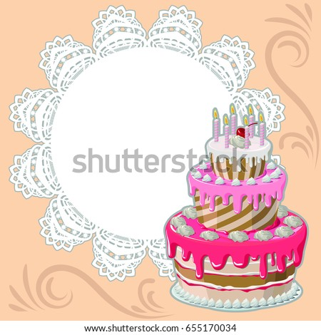 Happy Birthday Greeting Card Decorative Frame Stock Vector (Royalty ...