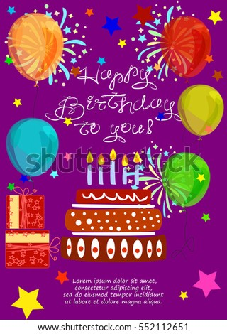 Happy birthday greeting card. Poster. Postcard. Background. Abstract. Vector