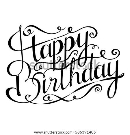 Happy birthday inscription greeting card calligraphy stock vector happy birthday inscription greeting card with calligraphy hand drawn design bookmarktalkfo Choice Image