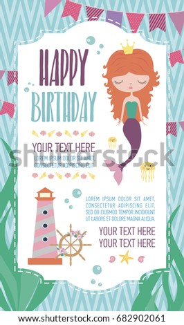 Happy birthday invitation party greeting card stock vector happy birthday invitation for party or greeting card with mermaid and sea life vector illustration stopboris Gallery
