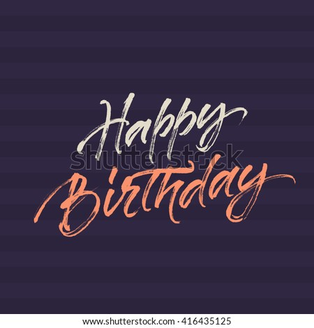 Happy birthday lettering with halftone effect. Colorful inscription on violet background. Birthday greeting card or gift tag design. - stock vector