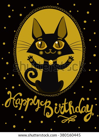 Happy Birthday to You. Hand drawn lettering. Greeting card. Birthday image. Funny happy birthday.Happy birthday image. Happy birthday card. Funny cat. Gold style. Animal vector. Cute black cat.  - stock vector