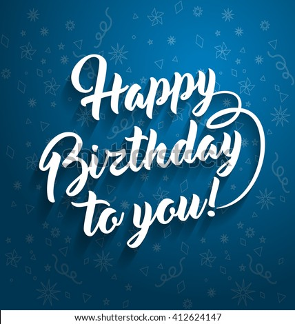 Happy Birthday You Lettering Text Greeting Stock Vector