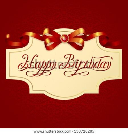 Happy birthday vector calligraphic inscription - stock vector