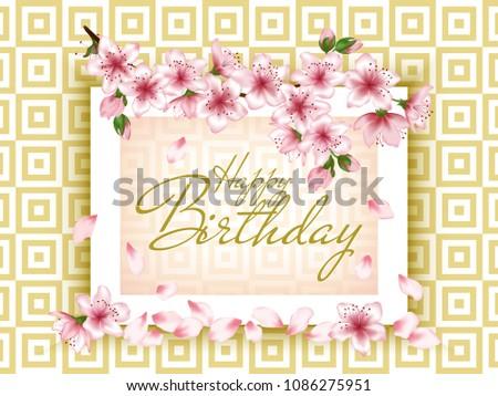 Happy birthday vector card japanese cherry stock vector royalty happy birthday vector card japanese cherry blossom pink sakura flowers border modern greeting card m4hsunfo