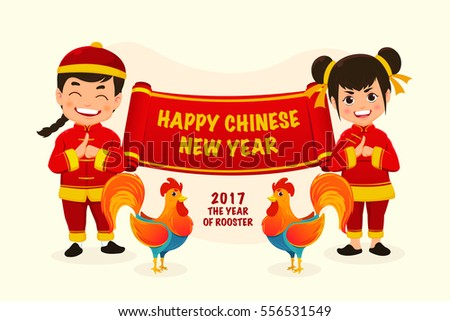Happy children boy and girl in traditional clothes celebrate Chinese New Year of rooster. Cartoon Vector Illustration
