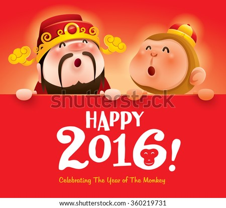 Happy 2016! Chinese God of Wealth and Chinese Zodiac monkey with big sign. - stock vector