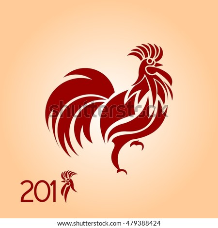 happy chinese new year 2017 card and background vector design chinese calendar zodiac for 2017 - When Is Chinese New Year 2017