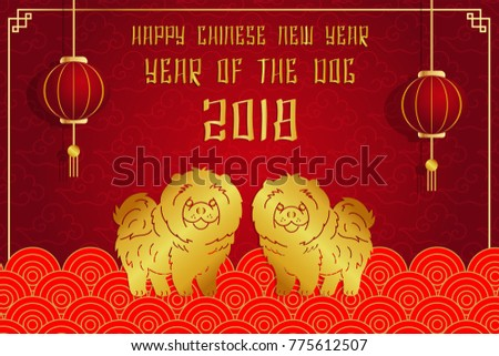 Happy Chinese New Year 2018 Card Stock-Vektorgrafik 775612507 ...