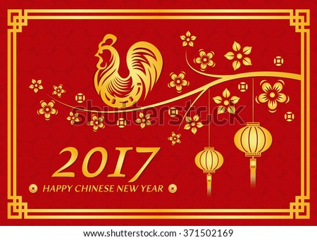 Happy Chinese new year 2017 card is  lanterns and Gold Chicken on tree flower