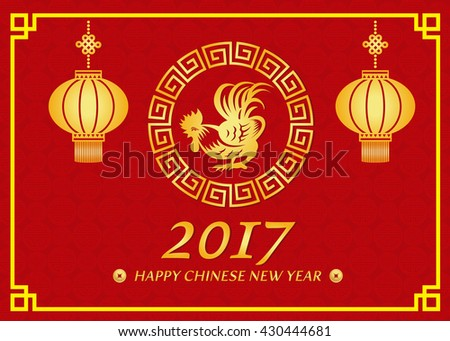 Happy Chinese new year 2017 card is rooster bantam  in circle frame and Chinese word mean happiness