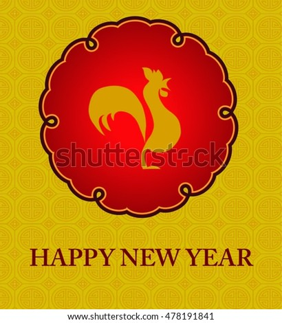 Happy Chinese new year 2017 card, lanterns, Gold Chicken in circle