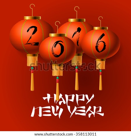 Happy Chinese New Year, Chinese lantern, vector illustration. - stock vector
