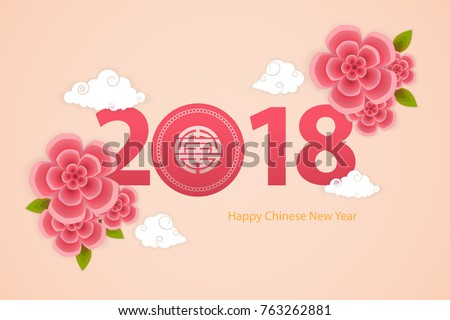 happy chinese new year 2018chinese wording translation longevity - Happy Lunar New Year In Chinese