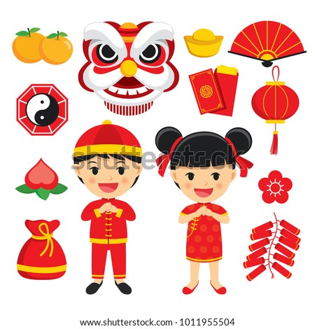 Happy Chinese New Year Decoration Traditional Stock Photo Photo