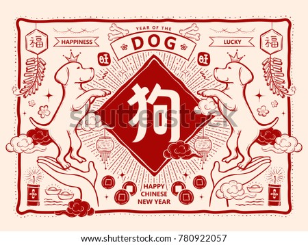 happy chinese new year design chinese stock vector 780922057 in chinese new - How Do You Say Happy New Years In Chinese