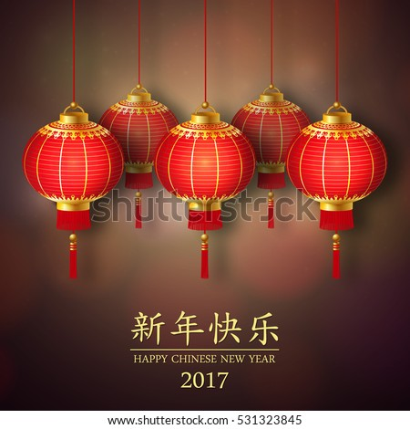 Happy Chinese new year. Festive red lanterns on a dark background. Vector illustration.