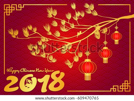 Happy Chinese new year - Gold 2018 text and dog zodiac and Chinese lantern hanging on Pine tree vector design