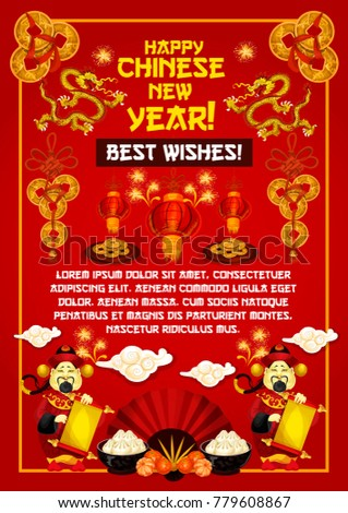 Happy chinese new year greeting card stock vector 2018 779608867 happy chinese new year greeting card stock vector 2018 779608867 shutterstock m4hsunfo Images