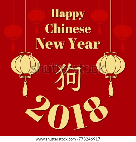 Happy chinese new year greeting card stock vector 2018 773246917 happy chinese new year greeting card stock vector 2018 773246917 shutterstock m4hsunfo