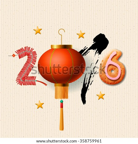 Happy Chinese New Year 2016, greeting card, vector illustration.