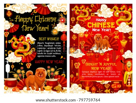 Happy chinese new year greeting cards stock vector 2018 797759764 happy chinese new year greeting cards for yellow dog year 2018 lunar holiday celebration vector m4hsunfo Image collections