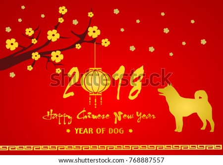 Happy chinese new year greeting celebration stock photo photo happy chinese new year greeting celebration illustration vector 2018 year of dog m4hsunfo