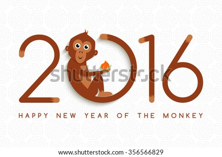 Happy Chinese New Year of the Monkey. Greeting card design, ape holding peach making 2016 shape in cute cartoon style. EPS10 vector. - stock vector