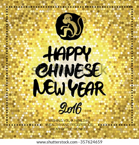 Happy Chinese New Year 2016 year of the monkey. Hand painted rough lettering and golden monkey sign on golden sparkling background. - stock vector