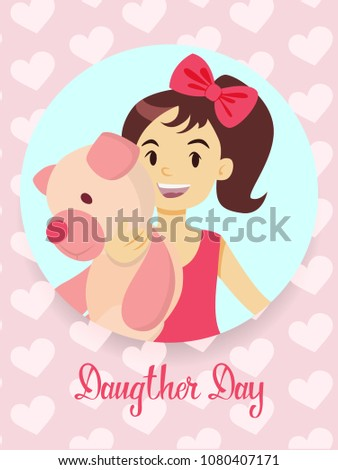 Happy daughters day greetings cards set stock vector royalty free happy daughters day greetings cards set in pink m4hsunfo