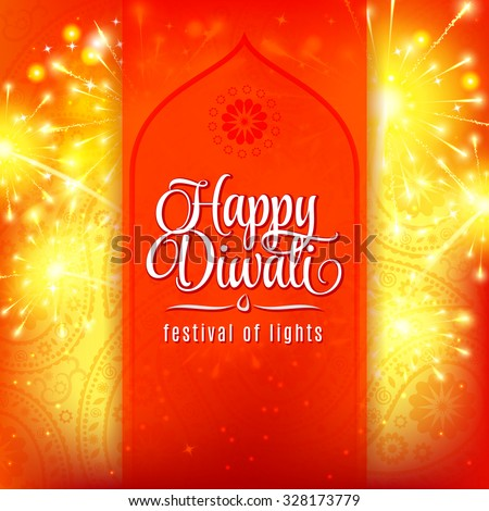 Happy Diwali festival of lights. Fireworks on orange background with ornament - stock vector