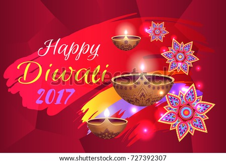 Happy Diwali 2017 Festival Lights Held Stock Vector Hd Royalty Free