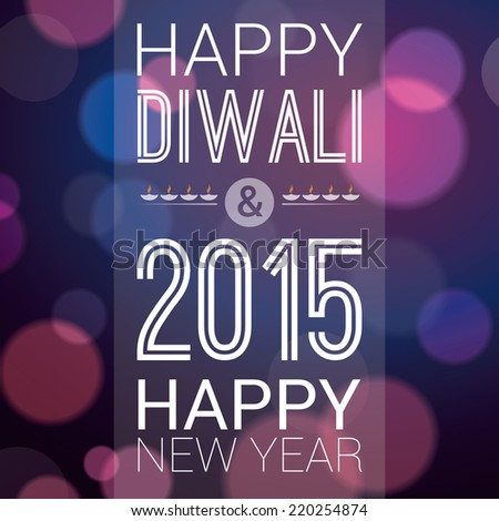happy diwali 2015 poster template background design greeting