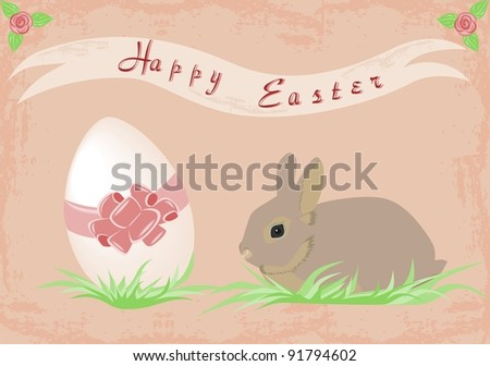 Happy Easter - stock vector