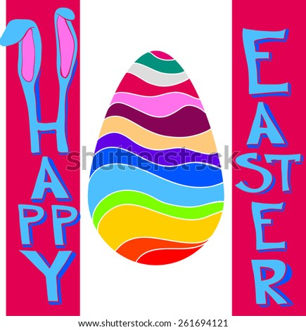 Happy Easter card. Easter egg with rainbow texture. Hand lettering. - stock vector