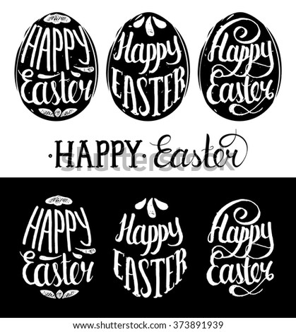 Happy Easter card. Happy Easter background. Happy Easter lettering handwritten. Happy Easter calligraphy in egg shape. - stock vector