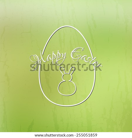 Happy Easter card with 3d watercolor bunny and egg on green blurred background. - stock vector